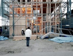 Amida House - Under Construction