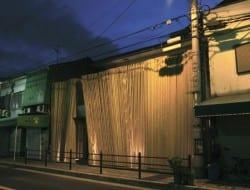 Gather - Osaka, Japan