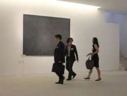 Daeyang Gallery and House - Seoul, Korea - Gallery Opening