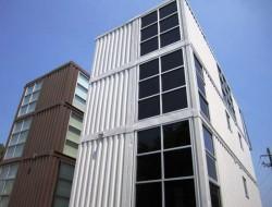 The Atlanta Shipping Container House - Atlanta, Georgia