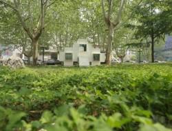 Micro-house - Beijing, China