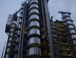Lloyd's Building - London, UK