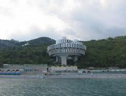 Druzhba Holiday Center Hall - Yalta, Ukraine