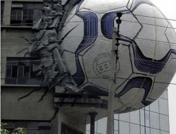 Nike Ad Ball Building - Mexico