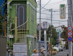 Tiny Japanese apartment - Tokyo Japan