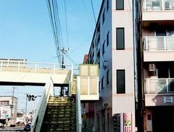 Very Thin Japanese Houses - Tokyo Japan
