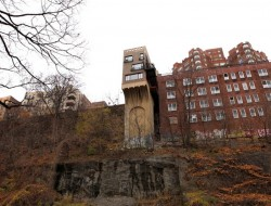 Living on the Edge - Washington Heights, New York City