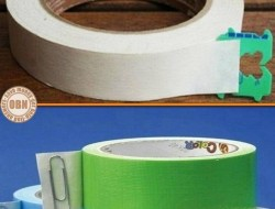 Here's are a couple of simple ways to easily find the start of your roll of tape.